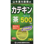 ※茶カテキン粒 60g(250mg×240粒)
