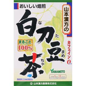 白刀豆茶100% 72g(6g×12袋)