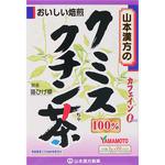 ※クミスクチン茶100% 60g(3g×20袋)