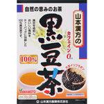 ※黒豆茶100% 300g(10g×30袋)