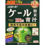 ケール粉末 100% 170g(85g×2袋)