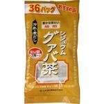 ※お徳用 グァバ茶 288g(8g×36バッグ)