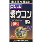 紫ウコン(ガジュツ)粒100% 70g(250mg×280粒)