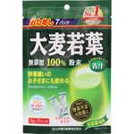 大麦若葉粉末100% 21g(3g×7パック)