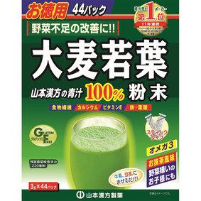 大麦若葉粉末100% スティックタイプ お徳用 132g(3g×44パック)