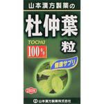 杜仲葉粒100% 70g(250mg×280粒)