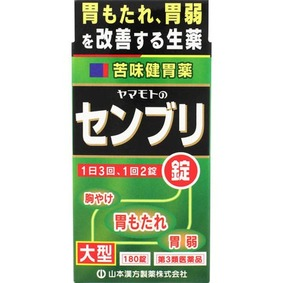 ヤマモトのセンブリ錠 180錠 [第3類医薬品]