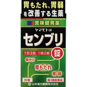 ヤマモトのセンブリ錠 90錠 [第3類医薬品]