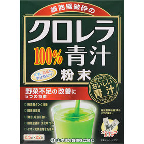 クロレラ100%青汁 55g(2.5g×22パック)