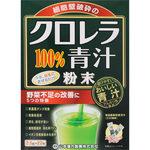 ※クロレラ100%青汁 55g(2.5g×22パック)