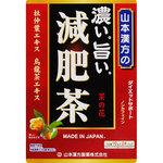 ※濃い旨い減肥茶 240g(10g×24袋)