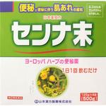 日本薬局方 センナ末 500g(125g×4袋) [指定第2類医薬品]