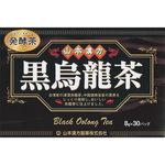 黒烏龍茶 240g(8g×30バッグ)