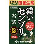 ヤマモトのセンブリ錠S 90錠 [第3類医薬品]
