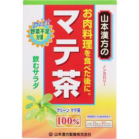 マテ茶 100% 50g(2.5g×20袋)