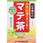 ※マテ茶 100% 50g(2.5g×20袋)