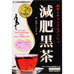 減肥黒茶 300g(15g×20袋)