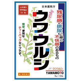 日本薬局方 ウワウルシ 90g(5g×18包) [第2類医薬品]