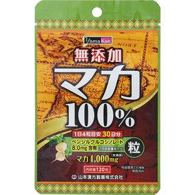 マカ粒100% 30g(250mg×120粒)
