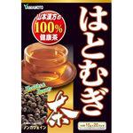 はとむぎ茶 100% 200g(10g×20袋)