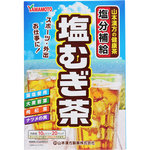 塩むぎ茶 200g(10g×20袋)