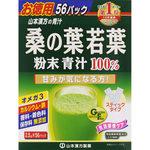 桑の葉若葉粉末100% 140g(2.5g×56パック)