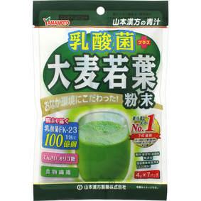 乳酸菌+大麦若葉粉末 28g(4g×7パック)