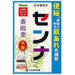 日本薬局方 センナ 288g(3g×96包) [指定第2類医薬品]