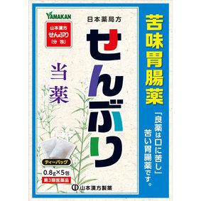 日本薬局方 センブリ 4.0g(0.8g×5包) [第3類医薬品]