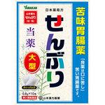 日本薬局方 センブリ 8.0g(0.8g×10包) [第3類医薬品]