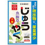 日本薬局方 ジュウヤク 240g(5g×48包) [第3類医薬品]