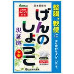 日本薬局方 ゲンノショウコ 211.2g(3.3g×64包) [第3類医薬品]