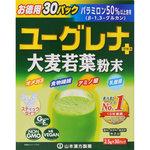 ユーグレナ+大麦若葉粉末 お徳用 75g(2.5g×30パック)