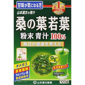 ※桑の葉粉末100% 計量タイプ 100g