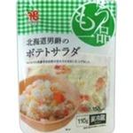 ※ヤマザキ ポテトサラダ 110g