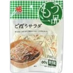 ※ヤマザキ ごぼうサラダ 80g