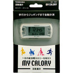 活動量計 MY CALORY MC−500 W ホワイト 1個