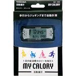 活動量計 MY CALORY MC−500 N ネイビー 1個