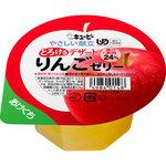 キユーピー やさしい献立 とろけるデザート りんごゼリー 70g