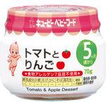 ※キユーピー ベビーフード トマトとりんご 70g
