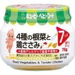 ※キユーピー ベビーフード 4種の根菜と鶏ささみ 70g