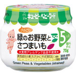 ※キユーピーベビーフード 緑のお野菜とさつまいも 70g