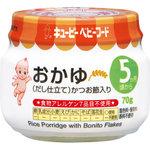 ※キユーピーベビーフード おかゆ(だし仕立て) 70g