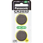 マイクロ電池(コイン形リチウム電池) CR2032P 2個