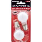 ミニクリプトン電球 E17口金 LDS100V36WWK2P ホワイト 2個