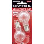 ミニクリプトン電球 E17口金 LDS100V36WCK2P クリア 2個