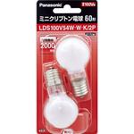 ミニクリプトン電球 E17口金 LDS100V54WWK2P ホワイト 2個