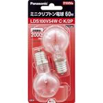 ミニクリプトン電球 E17口金 LDS100V54WCK2P クリア 2個
