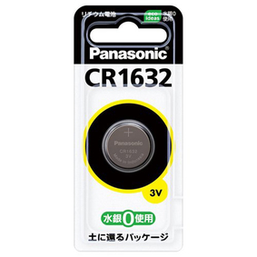マイクロ電池(コイン型リチウム電池) CR−1632 1個
