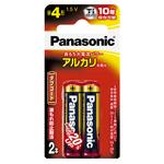 アルカリ乾電池単4形 LR03XJ 2本